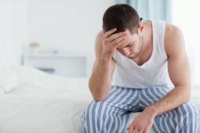 Как увеличивают мужское достоинство операция
